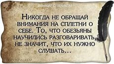 https://im0-tub-ru.yandex.net/i?id=4efe2184f92471567007223ba1a22bc6&n=24