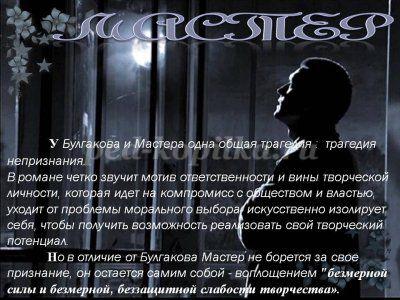 http://ped-kopilka.ru/upload/blogs/16784_637ede0e543bcda932a4a0bbd900f728.jpg.jpg