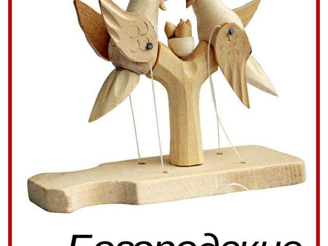 Хох Богородские игрушки