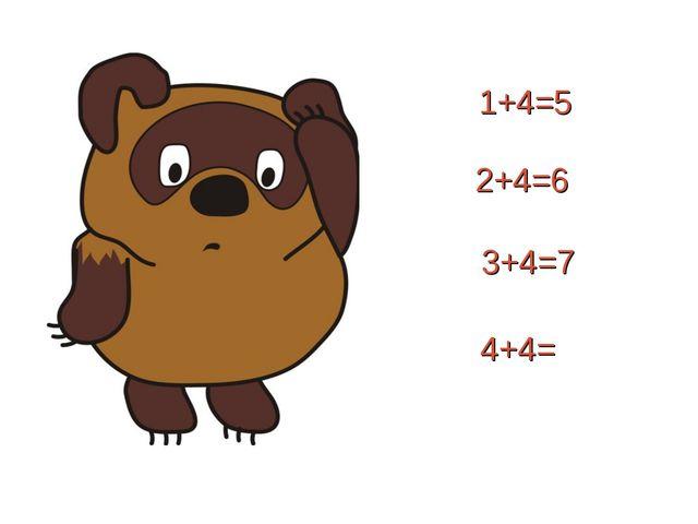 1+4=5 2+4=6 3+4=7 4+4=