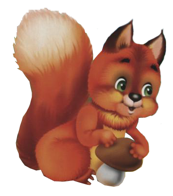 C:\Users\User\Downloads\squirrel033.png