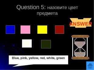 Question 4:составь слово, используя подсказку 1. ABELT – You sit at it. 2.ABL