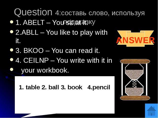 Вопрос 7:заполните пропуски словами по теме времена года __________ is green...