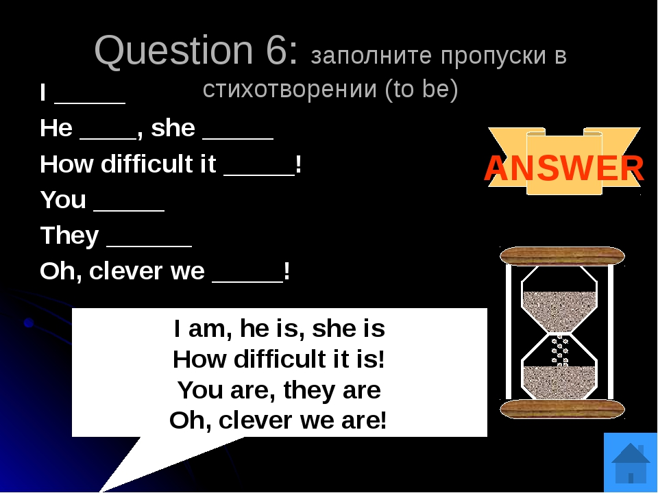 Question 5: назовите цвет предмета ANSWER Blue, pink, yellow, red, white, green