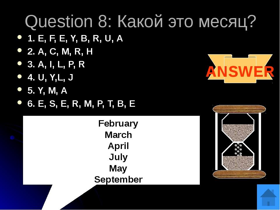 Question10: назови школьные принадлежности ANSWER Pencil, ruler, book, ruler,...