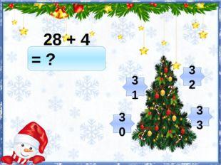 28 + 4 = ? 32 30 31 33