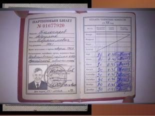 Тюльпаров Абдулах Ибрагимович Звание-рядовой. Родился в 1921г. а.Пшизов Шовгн