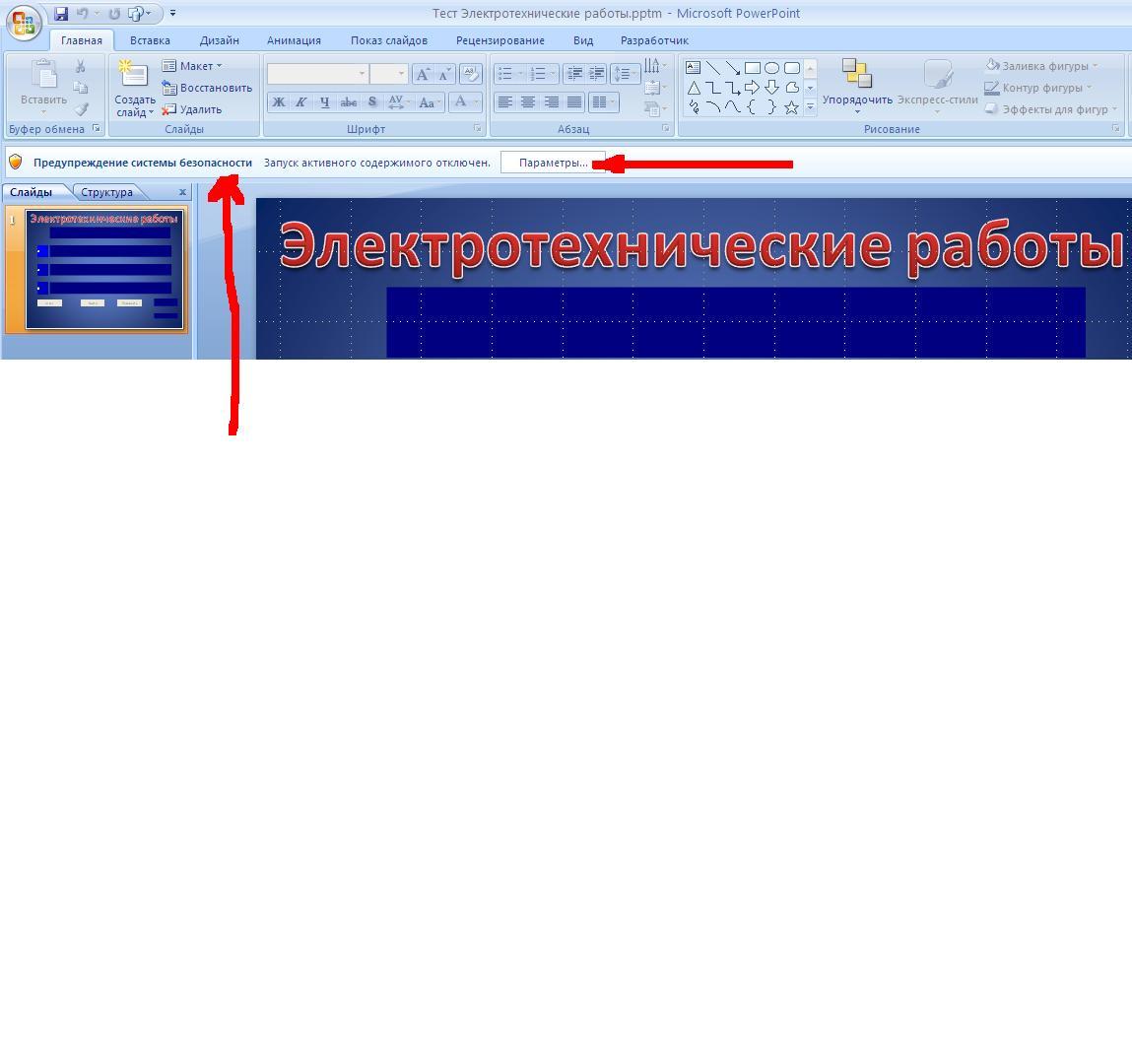 C:\Documents and Settings\дом\Мои документы\Мои рисунки\прил1.JPG