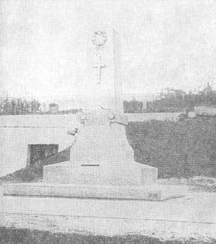 C:\Users\sitOK\Desktop\к реферату о Лермонтове\В 1881 году, спустя 40 лет после дуэли М. Лермонтова с Н. Мартыновым, был установлен памятник.jpg