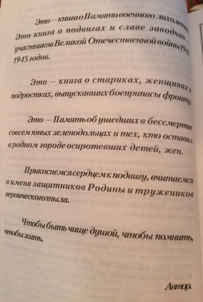 C:\Users\aydar\Desktop\Валеев А.Х\IMG-20140130-WA0008.jpg