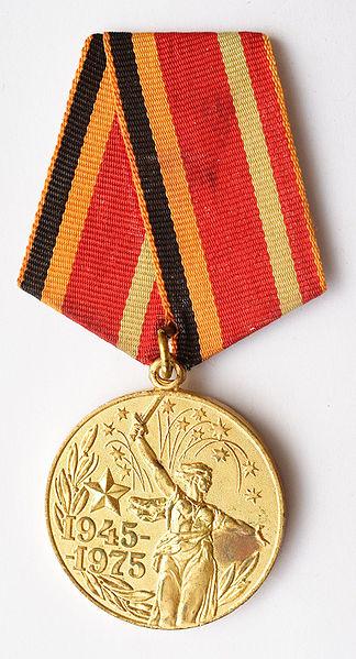C:\Users\aydar\Desktop\Валеев А.Х\324px-30th_anniversary_of_Victory_in_Patriotic_War.JPG