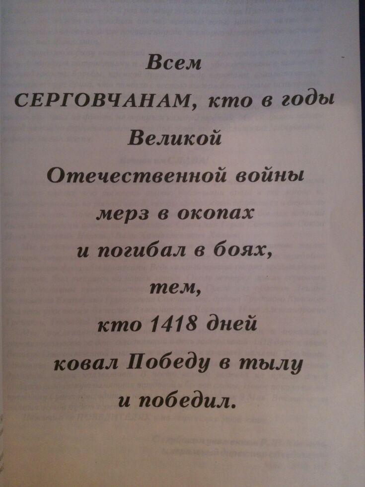 C:\Users\aydar\Desktop\Валеев А.Х\IMG-20140130-WA0013.jpg