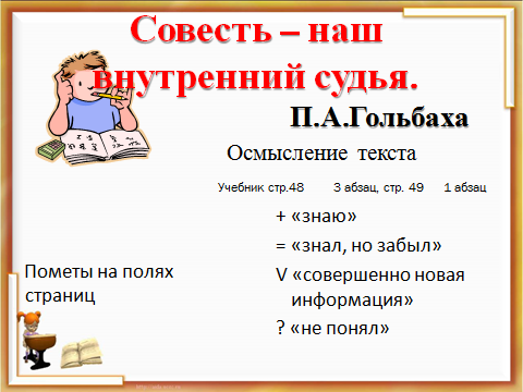 hello_html_m7da87568.png