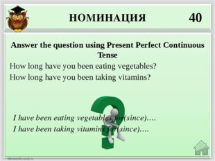 НОМИНАЦИЯ 40 I have been eating vegetables for(since)…. I have been taking vi