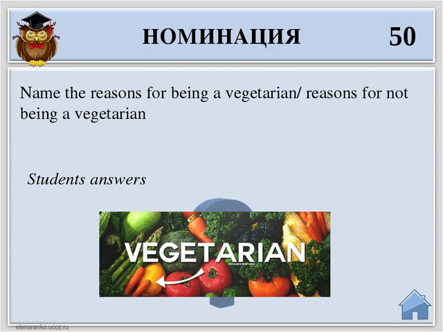 Students answers Name the reasons for being a vegetarian/ reasons for not bei...