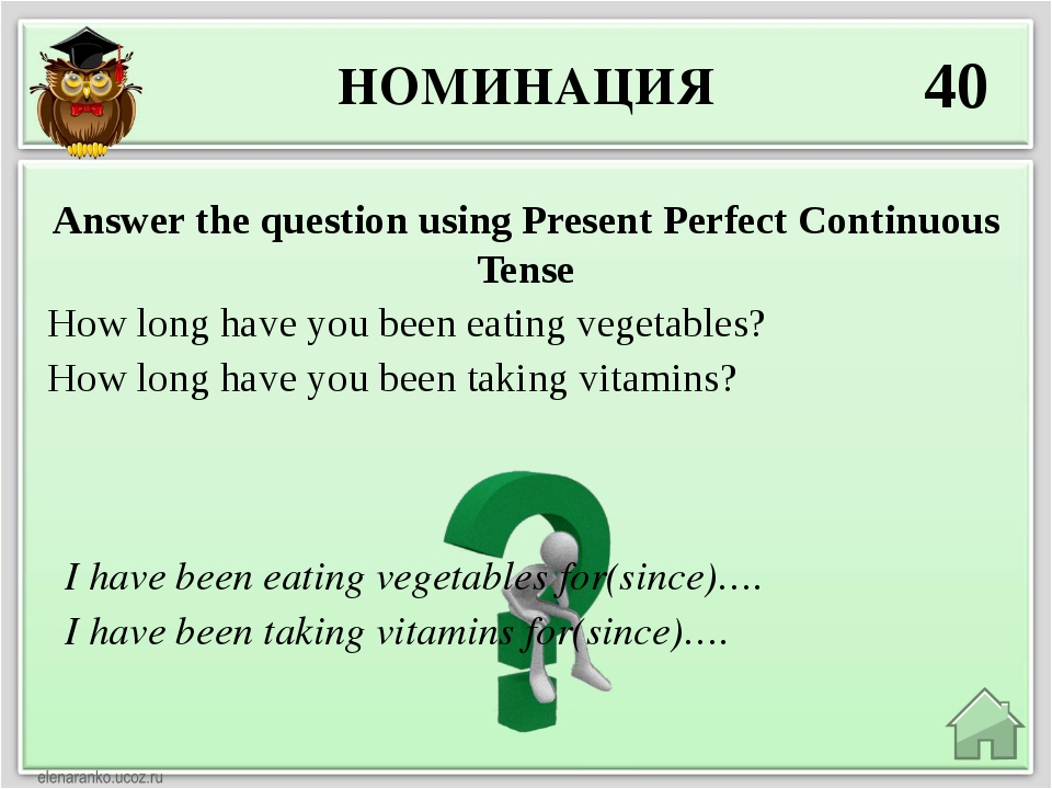 НОМИНАЦИЯ 40 I have been eating vegetables for(since)…. I have been taking vi...