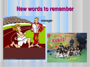 New words to remember team manager