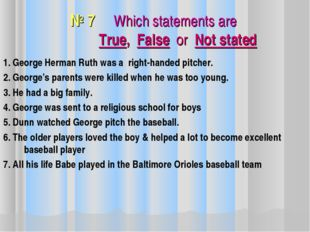 № 7 Which statements are True, False or Not stated 1. George Herman Ruth was
