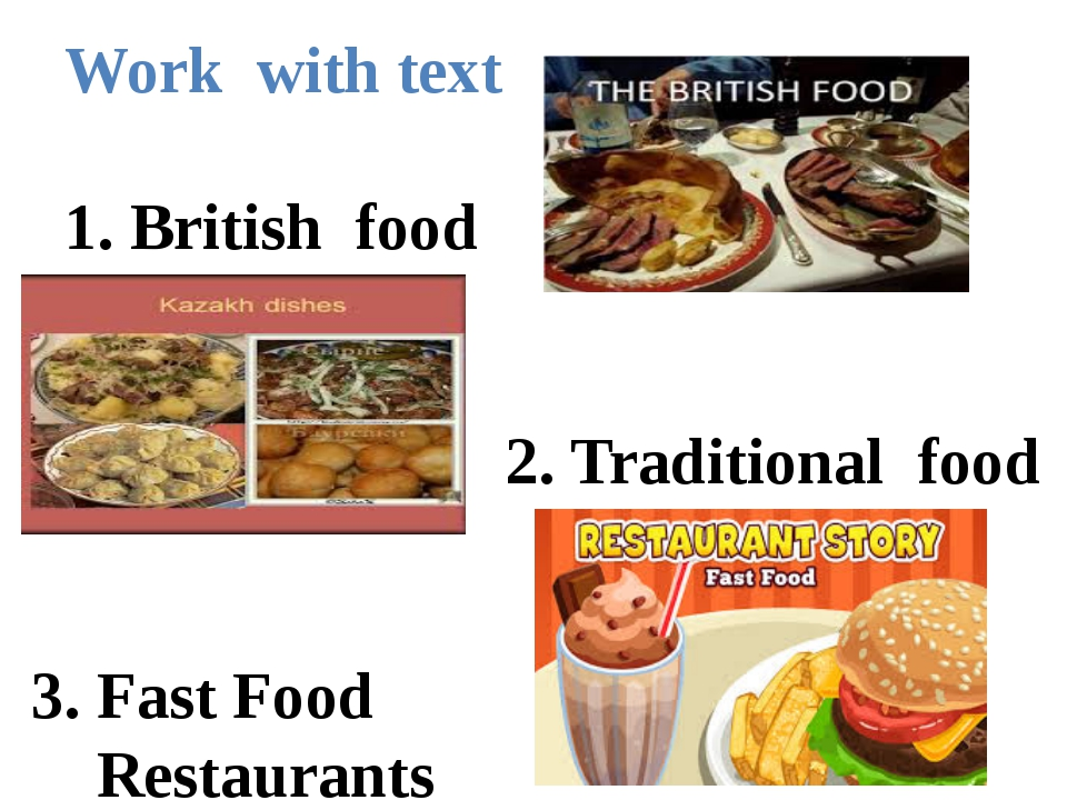 Work with text 1. British food 2. Traditional food 3. Fast Food Restaurants