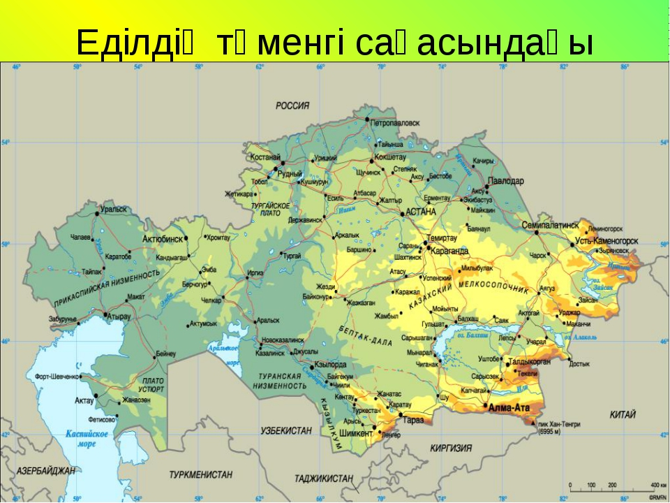 1628 жылы Жоңғариядан келген торғауыт және хошауыттардан тұратын ойраттар ода...