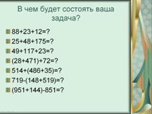 hello_html_49b6c143.png