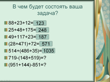 hello_html_68c7cd89.png