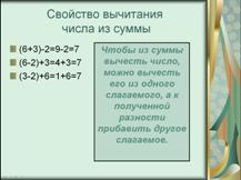 hello_html_m37a7e161.png