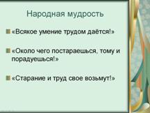 hello_html_m66fa13a0.png