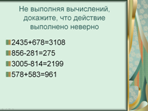 hello_html_m70a28942.png