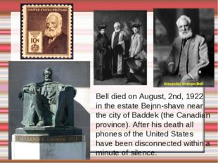 Bell died on August, 2nd, 1922 in the estate Bejnn-shave near the city of Bad