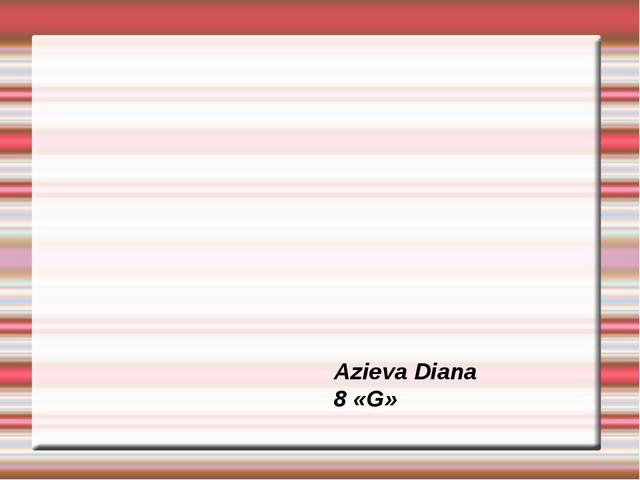 Azieva Diana 8 «G»