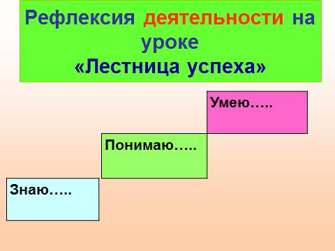 C:\Users\1\Desktop\hello_html_491ae068[1].png