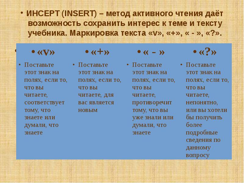 http://myppt.net/u/storage/ppt_9097/96d4-1394420523-12.jpg