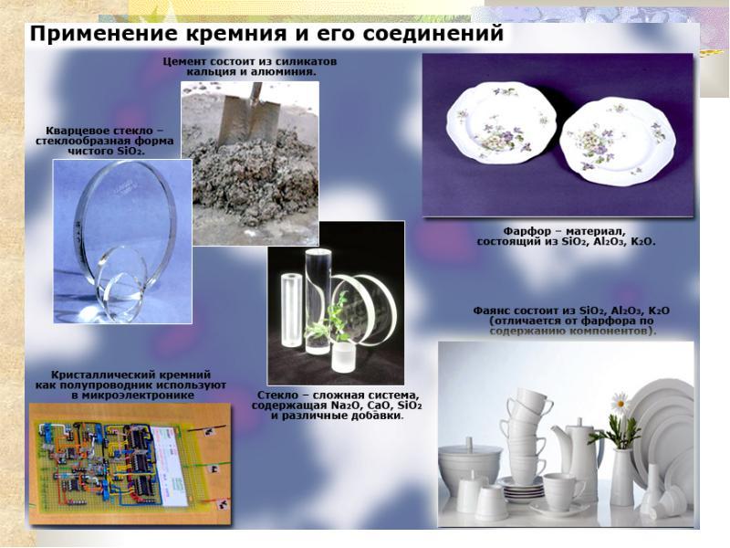 http://znanie.podelise.ru/tw_files2/urls_363/10/d-9818/img30.jpg