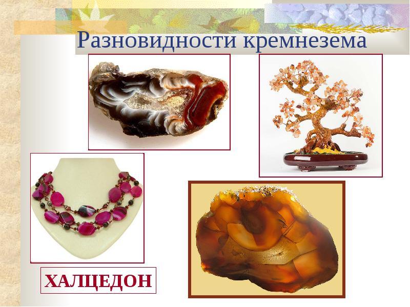 http://znanie.podelise.ru/tw_files2/urls_363/10/d-9818/img10.jpg