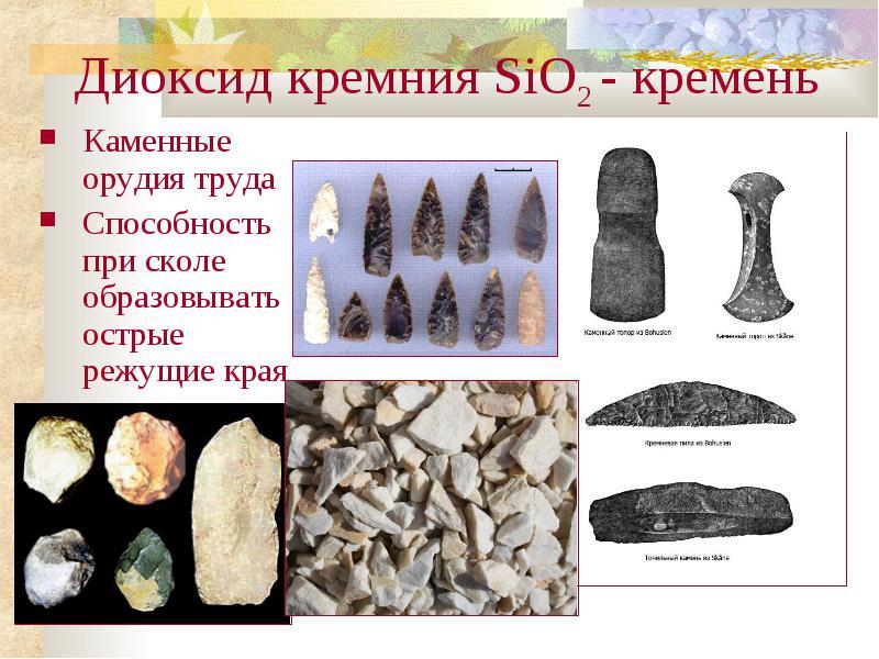 http://znanie.podelise.ru/tw_files2/urls_363/10/d-9818/img13.jpg