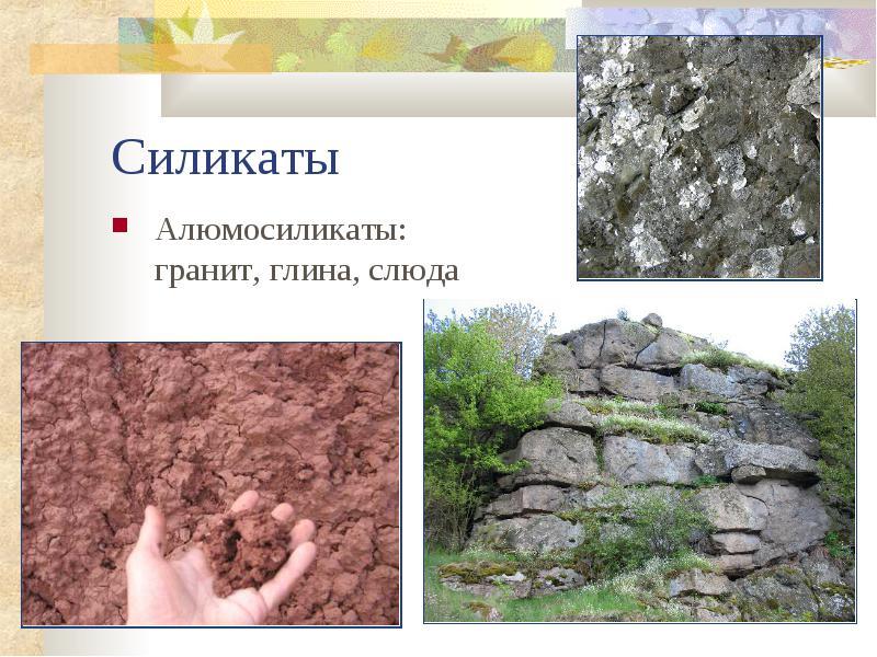 http://znanie.podelise.ru/tw_files2/urls_363/10/d-9818/img14.jpg
