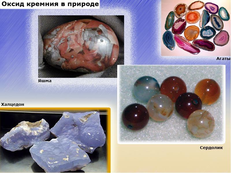 http://znanie.podelise.ru/tw_files2/urls_363/10/d-9818/img7.jpg
