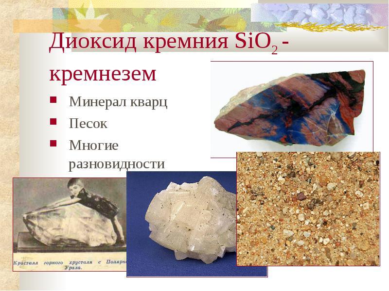 http://znanie.podelise.ru/tw_files2/urls_363/10/d-9818/img5.jpg