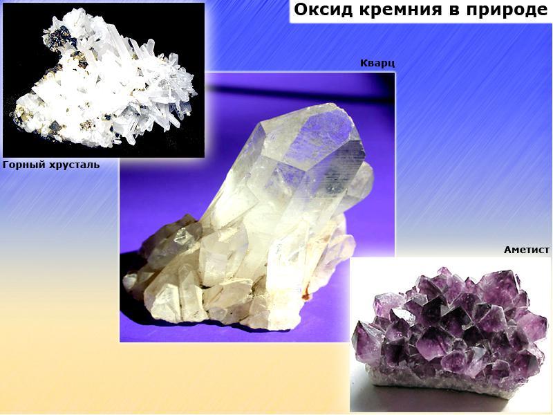 http://znanie.podelise.ru/tw_files2/urls_363/10/d-9818/img6.jpg