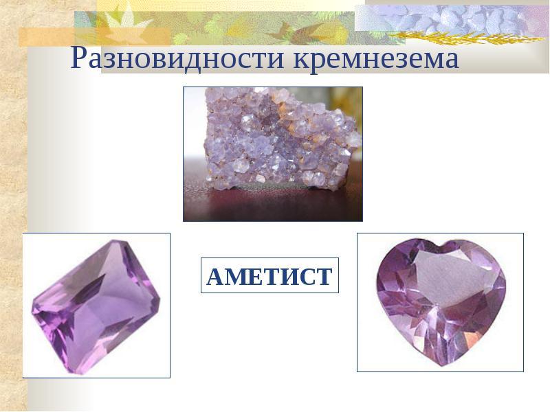 http://znanie.podelise.ru/tw_files2/urls_363/10/d-9818/img8.jpg