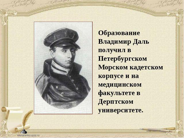 Антонимы Низкий - Широкий - Добрый - Грустный - Красивый -