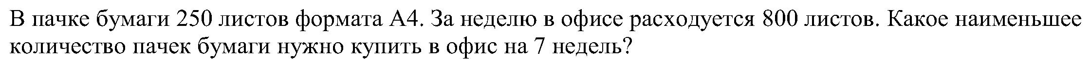 hello_html_28bc03.png