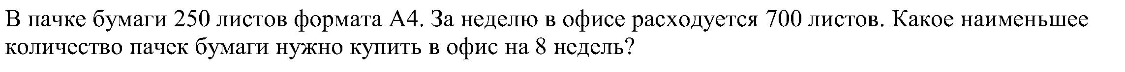 hello_html_2d44a9e8.png