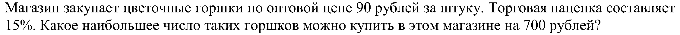 hello_html_2ea260a0.png