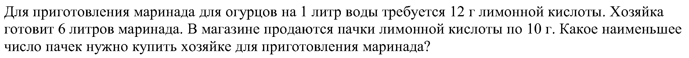 hello_html_4537dba.png