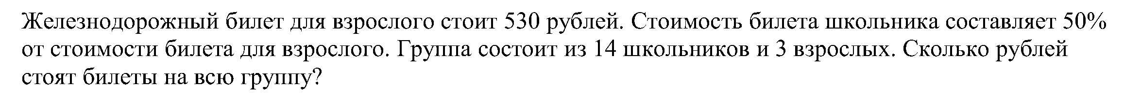hello_html_46f98083.png