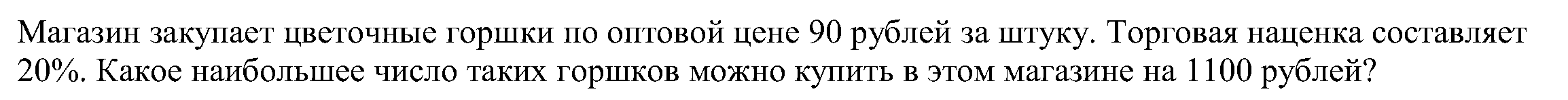hello_html_47228b00.png