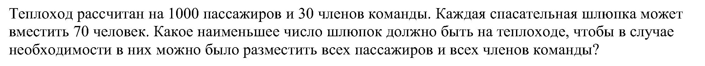 hello_html_52028b0.png