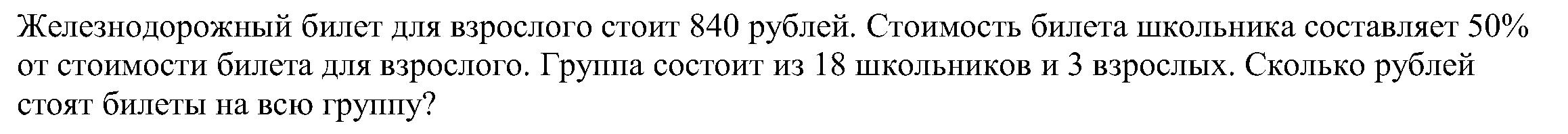 hello_html_638b8723.png